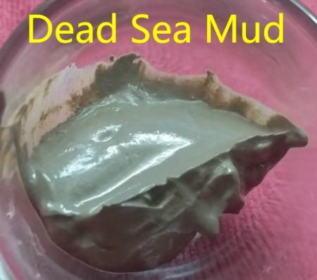 死海泥 濕泥狀