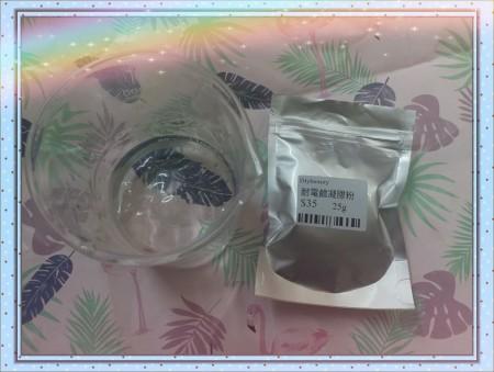 耐酒精凝膠粉